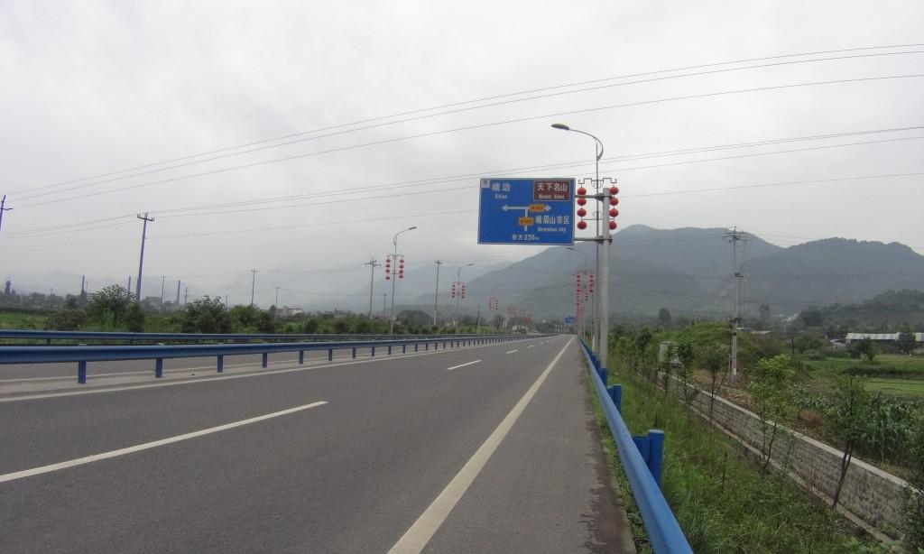 Route Emeishan Ebian