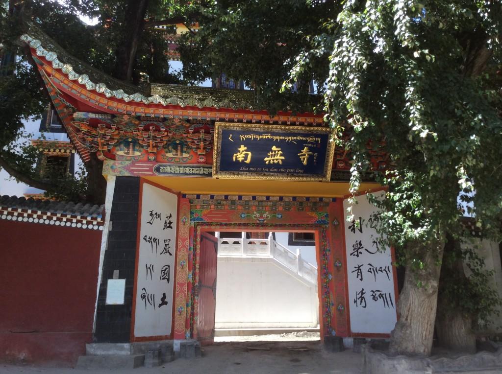 Monastère de Nanwu Kangding