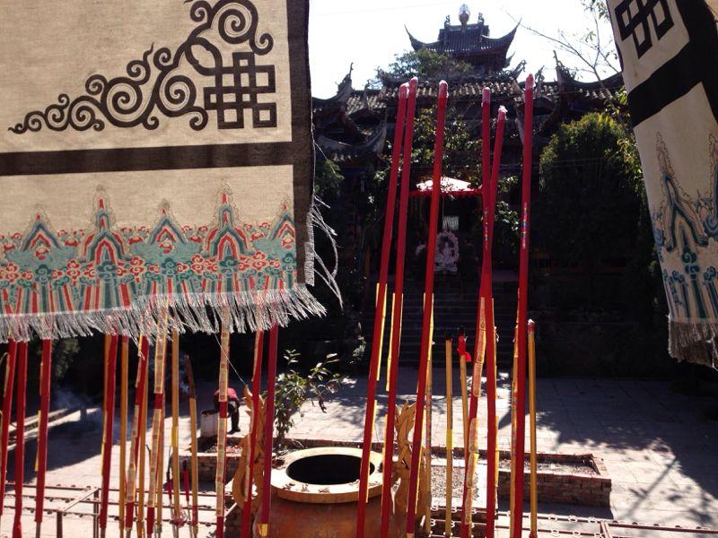 Temple Lingyin Xichang