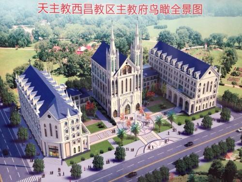 Nouvelle église de Xichang