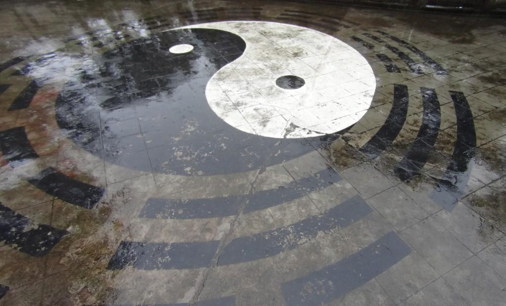 Yin Yang mont Lushan