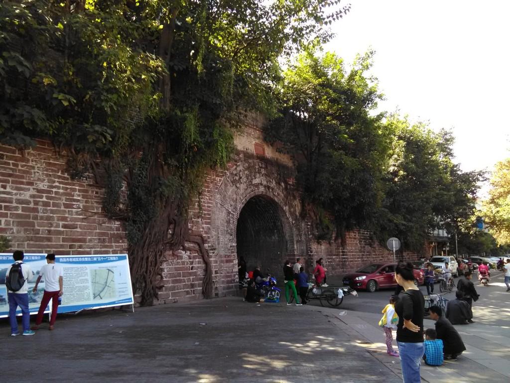 Porte sud Xichang (porte de Datong)