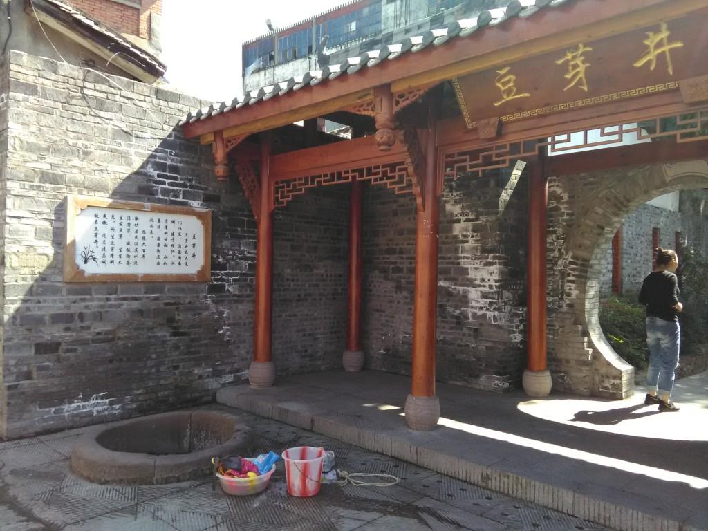 puits douya Xichang
