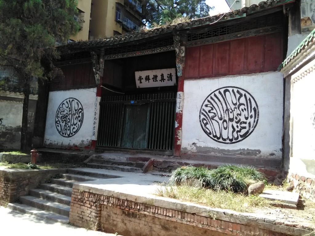 mosquée de Xichang