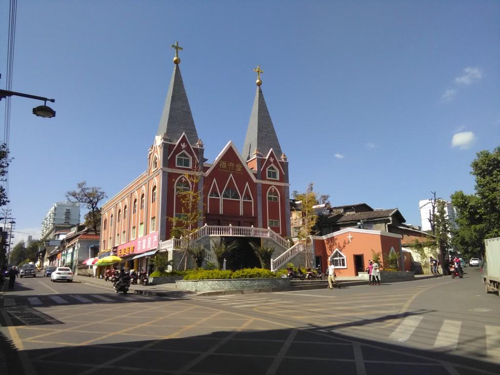 église évangélique de Xichang