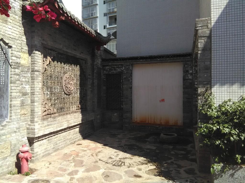 puis Dongchang Xichang