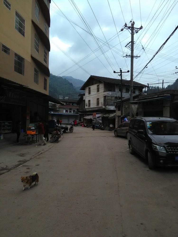 Village de Xining (Leibo)