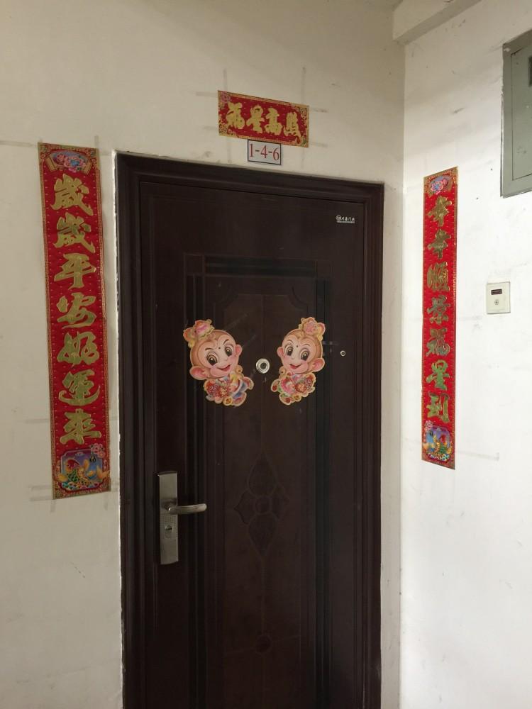 Porte nouvel an Chine
